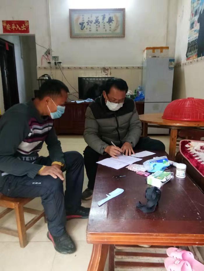 苍梧县结合疫情防控开展反邪教宣传