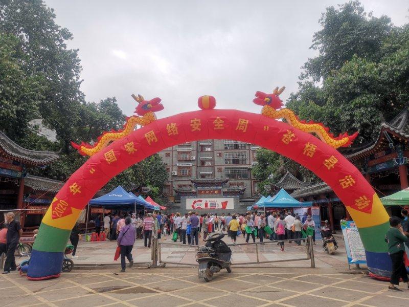 苍梧县反邪教志愿者在网络安全宣传活动期间开展反邪教宣...